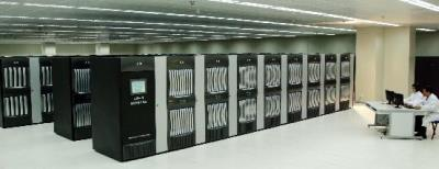 Komputer Tianhe 1 A